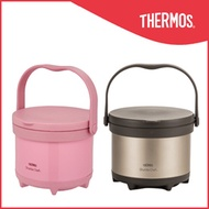 Thermos® TCRA-3000 3.0L  Shuttle Chef® Thermal Cooker