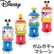 👍日本進口 正版授權 迪士尼 扭蛋機 糖果機 扭蛋糖果機 米妮 維尼 三眼怪 小熊維尼 玩具總動員 聚餐 過年 桌遊(499元)