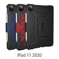 UAG iPad Pro 11/Air4 10.9共用 (2020) 第二代 耐衝擊保護殼(黑/藍/紅) 威禹公司貨