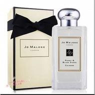 只有懶人沒有醜人-Jo Malone祖馬龍-100ml專區-專櫃公司貨-英國橡樹與紅醋栗,紅玫瑰多種香味可選Z10104
