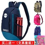เด็กกลางแจ้งกระเป๋าสะพายเดินทาง Boys เดินทางกระเป๋านักเรียน Pupils' Make-Up กระเป๋าเด็กกระเป๋าสะพายเดินทาง