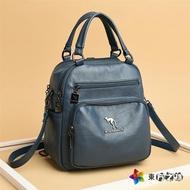 Oriental Pearl Genuine Leather 2020 Multifunction Women Bag Multi-function