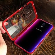 OPPO手機殼 萬磁王oppor17手機殼女款r17pro網紅潮款oppor15夢境版抖音同款 城市科技