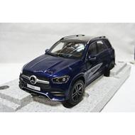 【現貨特價】賓士原廠 1:18 Mercedes Benz GLE Class W167 2018 寶藍 ※全可開※