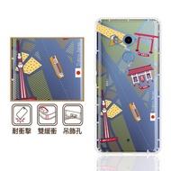 【反骨創意】HTC 全系列 彩繪防摔手機殼-世界旅途-昭和町(U12life/U12+/U11/U11eyes/U19e/D19+/D19s)