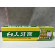 白人牙膏30g(旅行必備)