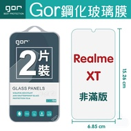 GOR 9H Realme XT 鋼化 玻璃 保護貼 全透明非滿版 兩片裝【另售 清水套 滿299免運費】