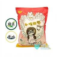 小喵同學豆腐砂6包(原味/綠茶)免運