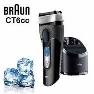 【24期0利率】德國百靈BRAUN-°CoolTec系列冰感科技電鬍刀CT6cc