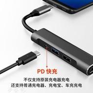 分線器三星dex擴展塢type-c轉hdmi華為手機轉換器線蘋果電腦usb接頭錘子