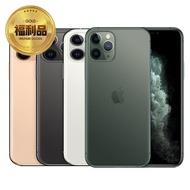 【Apple 蘋果】福利品 Apple iPhone 11 Pro 256G 智慧型手機(附原廠盒/原廠保固2020 8月)