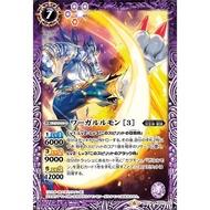 <<現貨>> Battle Spirits  數碼寶貝 懷舊浮雕閃卡!!! 獸人加魯魯  CB11-R-007