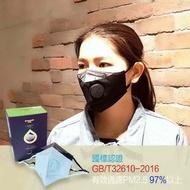 〈買2送1〉松研570V 防PM2.5認證防護口罩 (非3M、Honeywell、藍鷹、天天、匠心、康匠)(10入/盒)