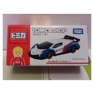 【TOMICA多美小汽車】 多美小汽車 TOMICA SHOP 藍寶堅尼 Veneno 阿斯拉蠻牛