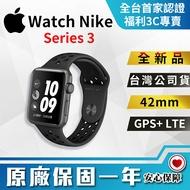 【創宇通訊│全新品】APPLE Watch Series 3 Nike 42mm LTE版 黑運動錶 (A1891)