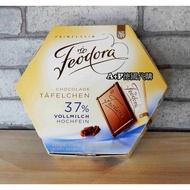 現貨[A+F德國代購]Feodora賭神巧克力禮盒-37%牛奶巧克力/60%黑巧克力/75%黑巧克力