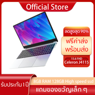 Notebook i7 laptop computer สินค้าใหม่ laptop gaming notebook คอมพิวเตอร์ โน๊ตบุ๊ค acer โน๊ตบุ๊ค ราคถูก โน๊ตบุ๊ค แรง ๆ โน๊ตบุ๊คเกมส์ Totalsolution Lazada Computer&Laptop Official Laptop i7 John's PC Service Lenovo ASUS Official StoreOTHERS