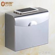 紙巾盒 手紙盒不銹鋼衛生間紙巾盒免打孔廁所衛生紙盒廁紙盒防水擦手紙盒