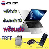 【พร้อมส่ง】โน๊ตบุ๊คเล่น gta v คอม โน๊ตบุ๊คมือ1ถูก Laptops computer โน๊ตบุ๊ค core i5 Notebook i7 Intel J4115/Win10 /15.6 นิ้ว IPS LED/8G RAM/128G SSD/ Office Notebook สามารถตั้งค่าภาษาไทย Lenovon
