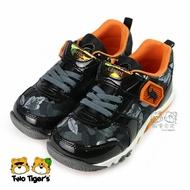 日本月星 MoonStar CARROT 速乾 橘黑 動物腳印公園鞋 機能童鞋 中童鞋 NO.R5099