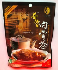 Premium Quality Original Klang Bak Kut Teh Soup Spices (2x 35g packs inside)