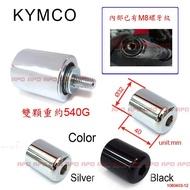 APO~D12-26~KYMCO款圓柱重量級平衡端子/G5/G6/AIR/RACING/NIKITA/XCITING