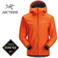 【ARCTERYX 始祖鳥 加拿大】Beta LT 防水外套 GORE-TEX 男款 光輝橘 (L07232700)