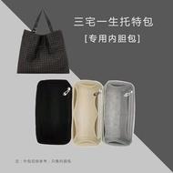 Apply Issey arihiro Miyake Issey Miyake tote bags bladder bag hang receive arrange package bag lining bag