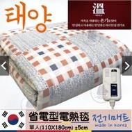 ✿白手起家✿單人 - 兩年保固太陽牌省電型電熱毯/電毯,登山露營寒冬必備 (SE10) 非韓國甲珍