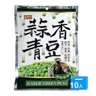 盛香珍蒜香青豆240G*10
