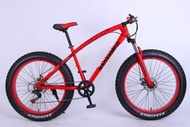 十畝地 - 山地車雪地車減震山地自行車(紅色,26英寸x17英寸)
