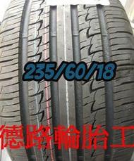 %%高雄八德輪胎工廠%%235/60/18最新發表建大KR50休旅車RV專用輪胎