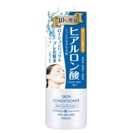 Naris up 玻尿酸保濕敷顏化妝水500ml -日本必買