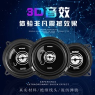 Car modification speakers general 4 -5 inch 6.5 inch coaxial all frequency of heavy subwoofer nondestructive installation