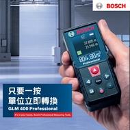 德國BOSCH公司貨 GLM 400 贈原廠保護套  40米、40M 雷射測距儀  彩屏、防塵、快速換測量單位