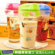 Glasslock韓國三光雲彩帶蓋玻璃杯樂扣玻璃杯水杯帶濾網茶杯隨身