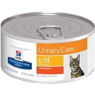 [旭傑] 希爾思 Hills 貓 c/d cd 156g 罐頭 泌尿道護理 希爾斯 處方飼料 貓飼料 貓罐頭 6238