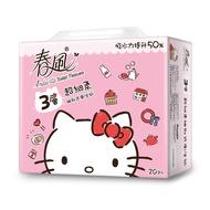 【春風】Kitty 三層超細柔抽取式衛生紙90抽(20包*3串/箱購)