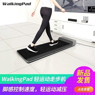 Xiaomi authorized store Mijia Walkingpad walking machine foldable home mute non-treadmill small