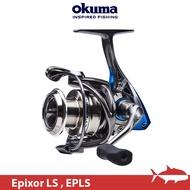 Okuma EPIXOR LS Spinning EPLS-20~50 索爾 紡車式捲線器 寶熊漁輪 捲線器