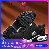 QY 2020 AIRMAXรองเท้าผ้าใบชาย เหมาะกับทุกโอกาส กีโต้ รองเท้าเปิดส้นชาย หนัง รองเท้าแกมโบ โรลเลอร์เบลด รองเท้าคัทชูผญ รองเท้าผู้ชายadias อื่นๆ รองเท้าผ้าใบ รองเท้ารัดส้น ญ รองเท้าหุ้มส้น รองเท้ามือสอง สตั๊ด รองเท้าผู้หญิง รองเท้าฟุตบอล รองเท้าผ้าใบนักเรียน