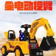 挖土機玩具 兒童挖掘機挖土機可坐可騎大號電動男孩玩具車遙控挖機寶寶工程車 MKS 歐萊爾藝術館
