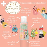 gel kids เจลล้างมือสำหรับเด็ก สะดวก ปลอดภัย มีกลิ่นหอมอ่อนๆ ไม่เหนียวเหนอะหนะ มีใบรับรองผ่าน อย.
