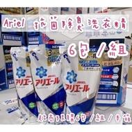 好市多🏅代購🌀Ariel 🌀抗菌防臭洗衣精補充包 製造日期109.9.11