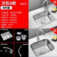 限時75折 洗手台 304不鏽鋼水槽單槽加厚 廚房洗菜盆小號尺寸洗手碗池陽台下洗衣盆T