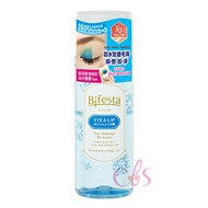 Bifesta 碧菲絲特 溫和即淨眼唇卸妝液 145ml  ☆艾莉莎ELS☆