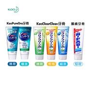 日本境內 KAO 花王 牙膏 口腔 清潔 涼Clear Clean牙膏-多款任選