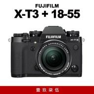 【壹玖柒伍】預購 Fujifilm Fuji 富士 X-T3 kit 18-55mm 黑色 恆昶公司貨 XT3