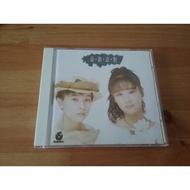 全新正版CD 憂歡派對 告別17 微笑18 飛碟唱片