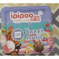 ipipoo 品韵 E6 頸掛式無線運動耳機